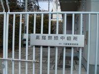 Takazasu1