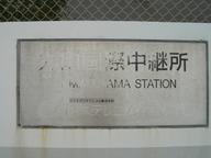 12_sbt_maruyama01a