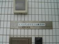 12_sbt_maruyama01b
