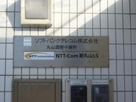 12_sbt_maruyama01d