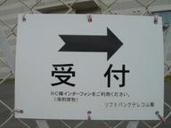 12_sbt_maruyama07